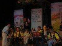 Festiwal Integracyjny